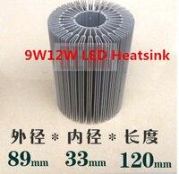 2PCS 89 33 120mm 9W12W High Power Led Aluminum Radiator 18W Sunflower Conducting Strip Diy Lamp