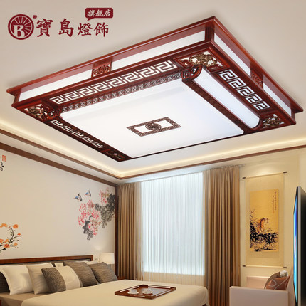 Chinese wood carved <font><b>ceiling</b></font> living room <font><b>40</b></font> creative 125*95cm acrylic color LED rectangular lamps