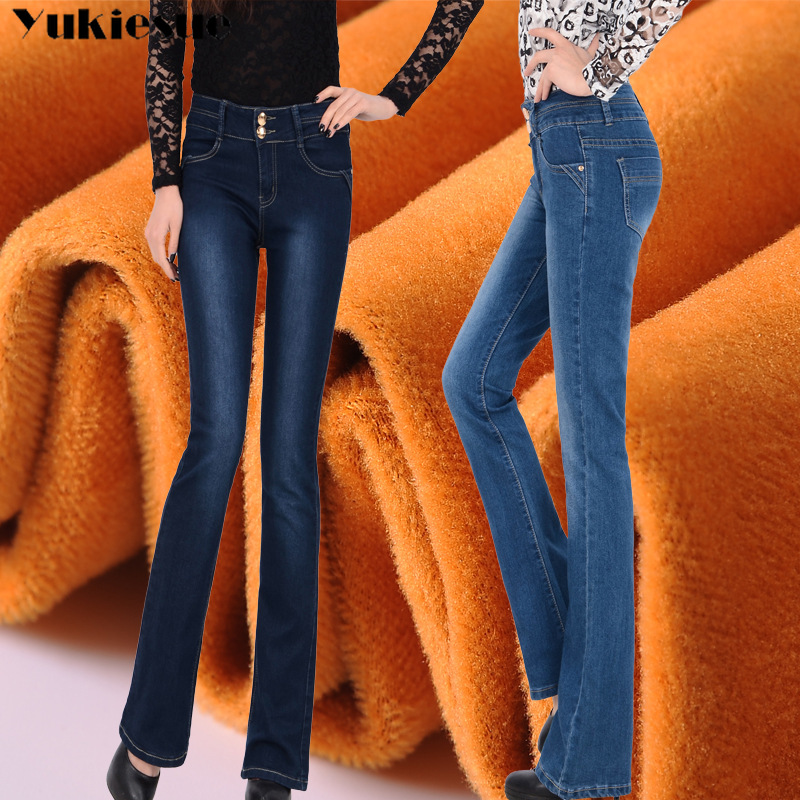 Cashmere Warm Jeans Women Winter push up flare jeans woman High Waist Thicken Skinny Womens Jeans female trousers Plus size