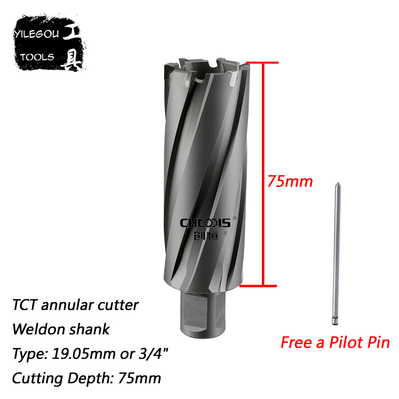 Free Shipping 35*75mm TCT Annular Cutter With Weldon Shank 22*75mm Hard Alloy Core Drill Bit For Metal TCT Hole Saw(Dia:18-55mm) new 50mm wall hole saw drill bit set 200mm connecting rod with wrench mayitr for concrete cement stone
