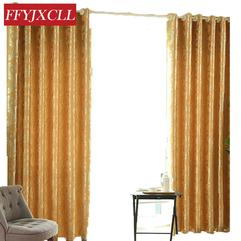 Simple Europe Jacquard Blackout Curtains Gold Pink Gray