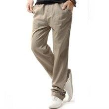 Мужские штаны 5XL H9