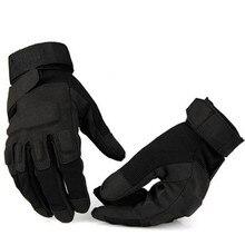 Мужские армейские перчатки на открытом воздухе, мужские перчатки на полный палец, перчатки для военной полиции, защитные перчатки, скоростные, сухие, не скользящие, кожаные, тактические перчатки