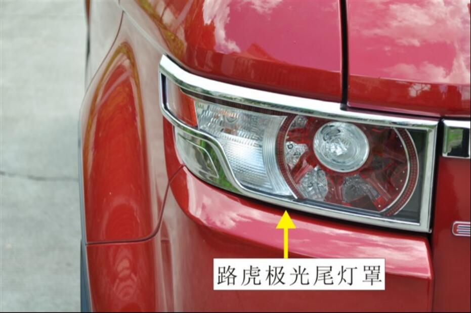 JINGHANG ABS Chrome voiture phare avant + feu arrière couvercle de lampe garniture pour Range Rover Evoque 2013 2014 2015