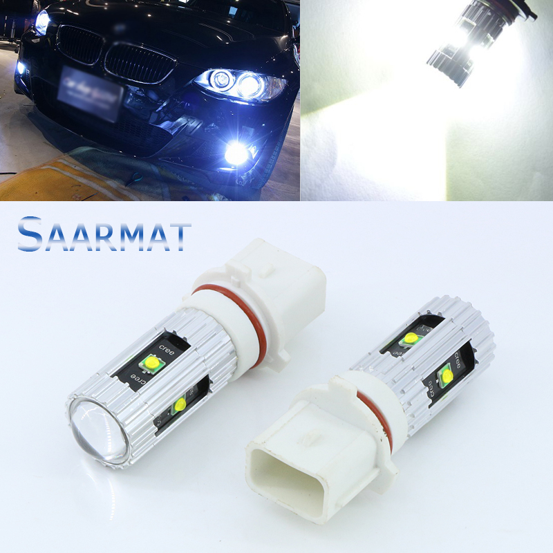 NEW 2 x P13W   Xenon White LED Bulb 25W  w/ CREE Chips Fog Lamp Driving Light DRL Daytime Running Light
