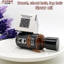 20ml Hair Loss Product New Original Men Beard growth oil mustache grow serum stimulator 100% natural acceler eyebrow essence 1