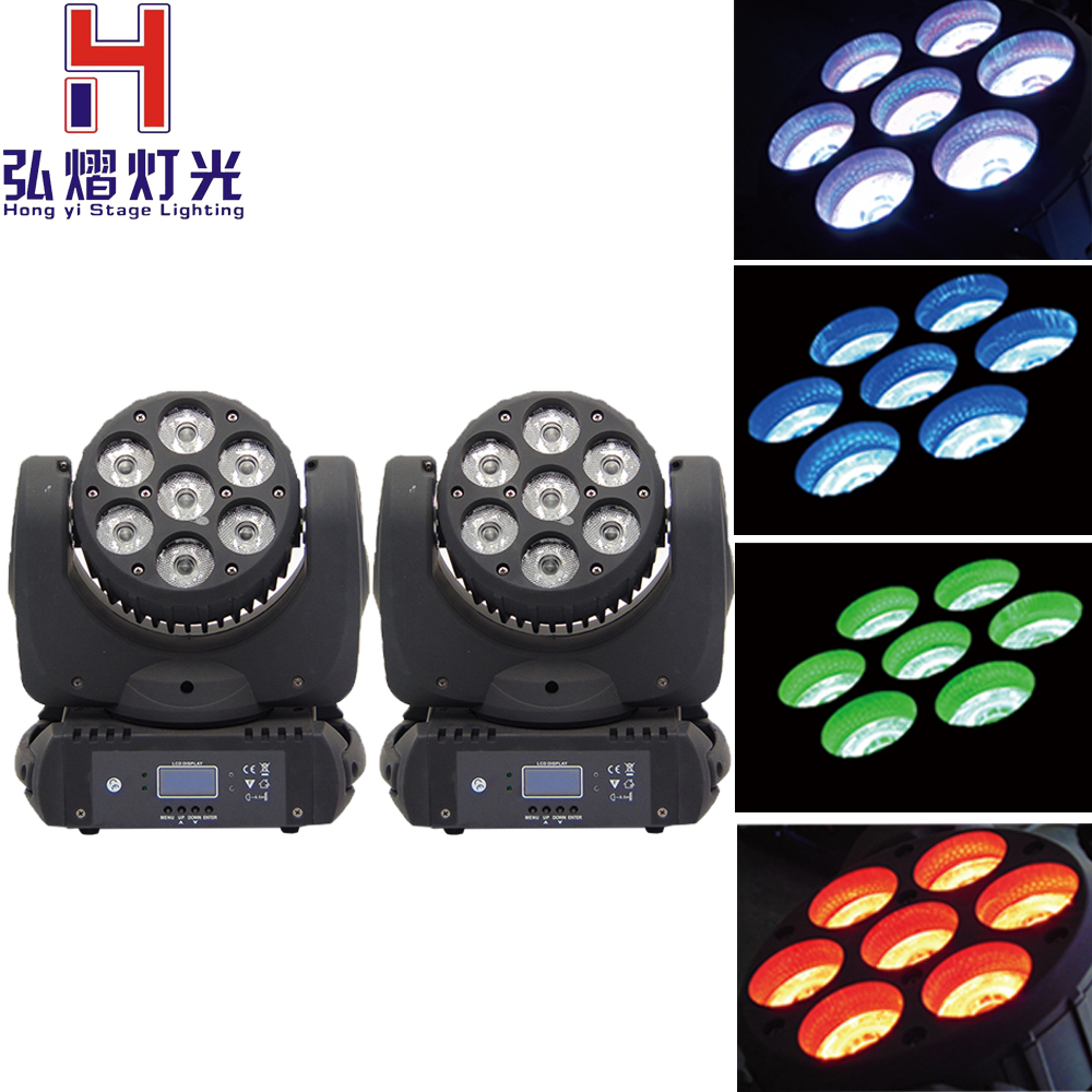 (2 pieces/lot) Sales Lot led Moving Head led Beam Spot Lights 7pcs 12W RGBW 4in1 Quad Color DJ Disco DMX equipment