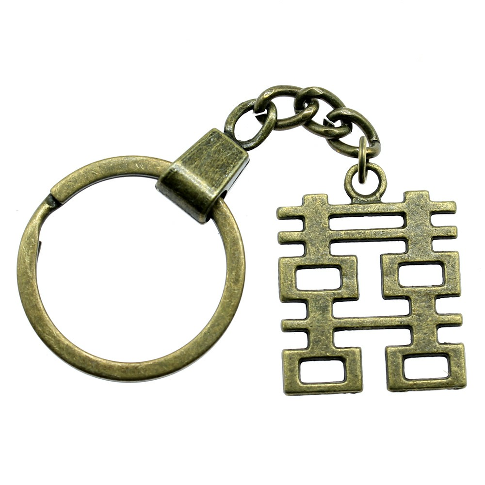WYSIWYG 31x24mm Chinese Character Xi Keyring, Fashion Handmade Keychain Gift For Party