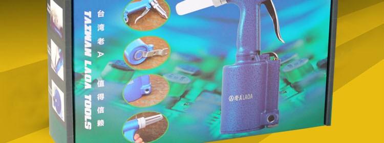 LAOA Промышленного Класса Cordless Пневматический Заклепки Пистолет Нападающий Клепальщик Пневматический Пистолет Работы способность 2.4 мм/3.2 мм/4 мм/4.8 мм Рабочий Диапазон 16 мм
