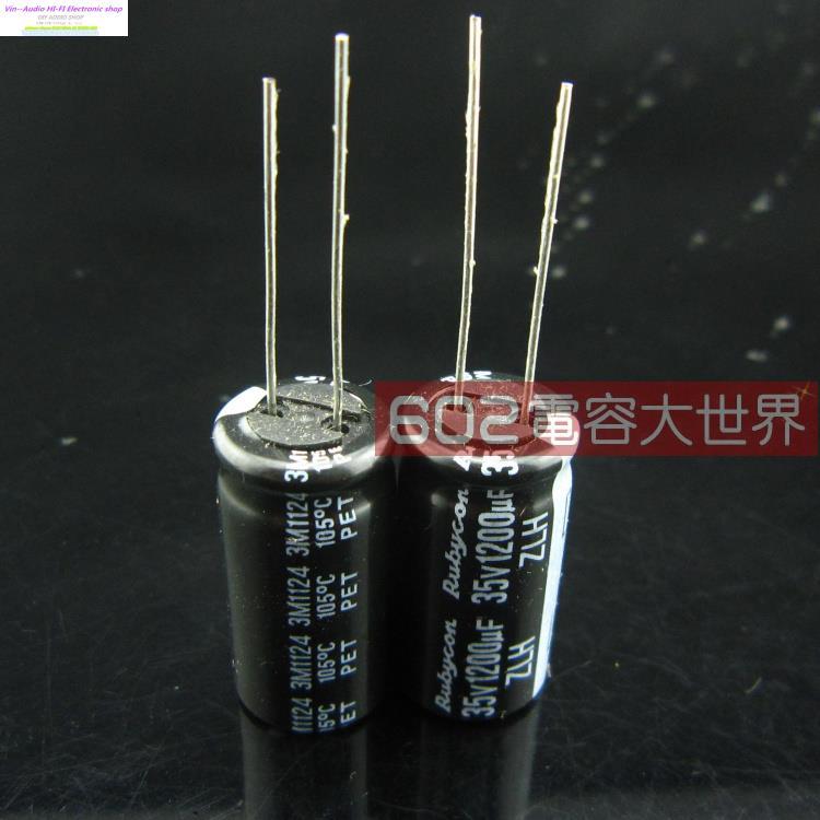 2019 Par Trou Supercondensateur 10 pcs/20 pcs Rubycon 35v1200uf Électrolytique Condensateur 1200 uf Zlh Série 13*25 livraison Gratuite