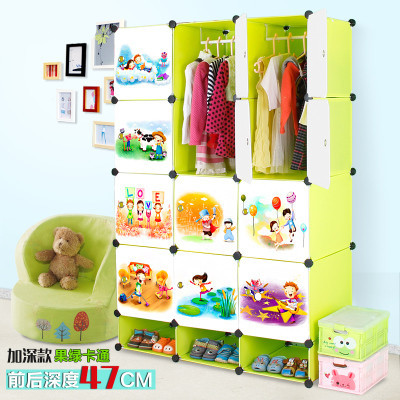 Cartoon Children Wardrobe Combination Of Simple Plastic Storage Cabinets Baby  Baby Wardrobe Closet Reinforced Resin Assembly