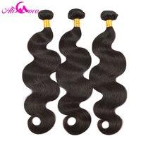 Ali Coco Brazilian Body Wave Hair 3pcs Lot 100 Human Hair Bundles No Remy Hair Weave