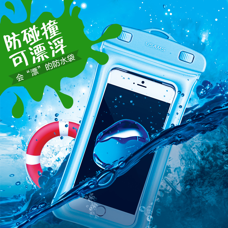 USAMS Universal waterproof phone bag transparent touchable pouch beach Underwater phone Bag for galaxy s8 iphone 7 plus