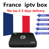 GOTIT S905 TV Box Android 5 1 XBMC Smart TV Box With NEO IPTV Europe Arabic