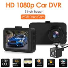 SE019B Volle HD 1080p Auto DVR Dashcam Kollision Boot-Up Video High Definition IPS Bildschirm 3 zoll Bildschirm nacht Vision Dashboard Cam(China)