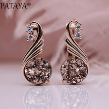 PATAYA New 585 Rose Gold White Natural Zircon Women Fashion Jewelry Champagne Crystal Opal Onyx Earring Wedding Fine Earrings(China)