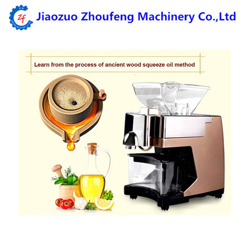 110v/220v cold and hot commercial oil press machine huile de chanver coconut almond seeds squeeze oil machine extractor automatic nut seeds oil expeller cold hot press machine oil extractor dispenser 350w canola oil press machine