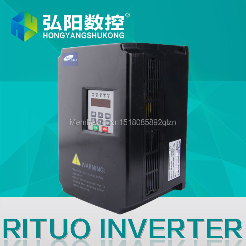 RITUO 3.7KW VFD Frequency Inverter Of  220v 3.7kw VFD Variable Frequency  Inverter