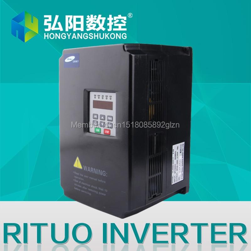 اینورتر فرکانس RITUO 3.7KW VFD از اینورتر 220V 3.7kw VFD متغیر فرکانس