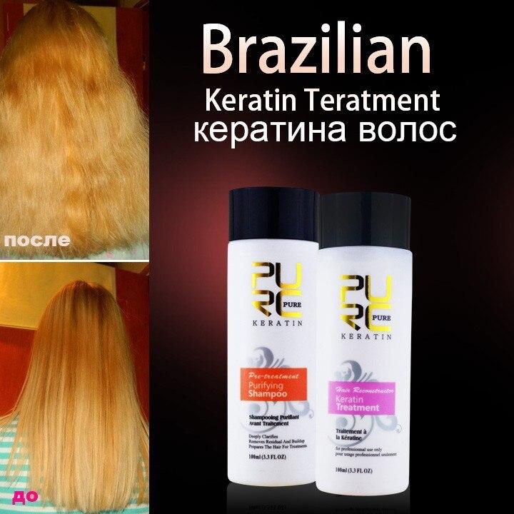 2pcs PURC Straightening 5% Keratin Hair Repair Straighten Damage Hair Tonic Brazilian Keratin Treatment + Purifying Shampoo PURE цены онлайн