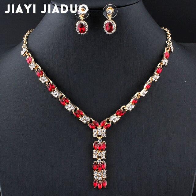 Jiayijiaduo Exquisite...