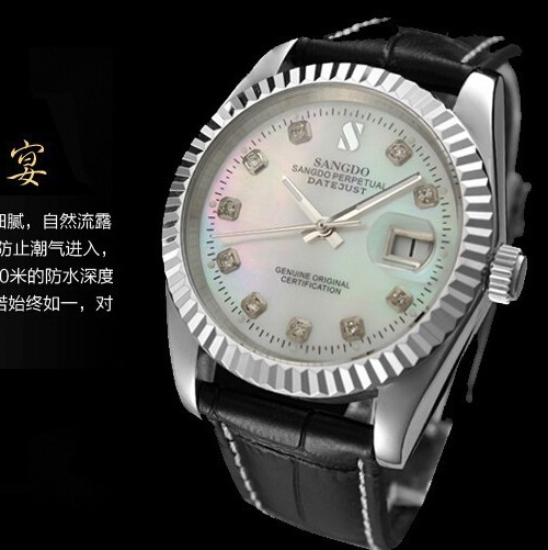 38MM SANGDO men s watch Sapphire mirror Gold plating 0266B Noble watches 2016 new fashion