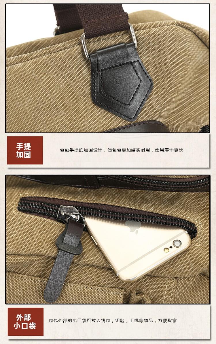 2016 men\'s travel bag canvas men messenger bag brand men\'s bag vintage style briefcase,Travel Shoulder bag (25)