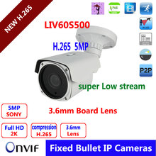 5mp ip camera 3.6mm lens 40M IR range IR Night Vision Real Time Security Surveillance POE Bullet Waterproof IP66  ip camera
