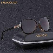2018 Brand Design Polarized Narrow Sunglasses Women Ladies Sun Glasses Female Prismatic Eyewear Oculos De Sol Shades