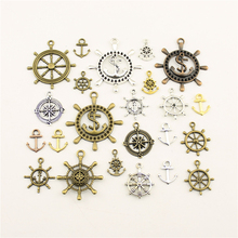 Charms For Jewelry Making Ship Anchor Rudder Direction  Accessories Parts Creative Handmade Birthday Gifts