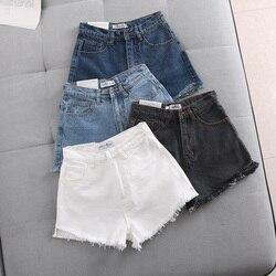 New  Summer Elegant Hem tassel Denim Shorts sexy High waist Zipper Shorts Casual Woman Straight Leg Loose Shorts Jeans