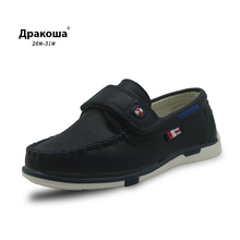 Apakowa Children's Casual Flat Shoes 2017 Fashion New Boys Moccasins Ki