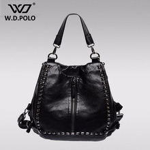 Wdpolo Для женщин кожа стад и замок рюкзак высокая Chic герцог леди сумка современные девушки школьная сумка Повседневная мягкая одежда M2197