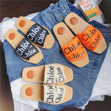 Brand Hot selling Orange Beige women slippers fashion flat l