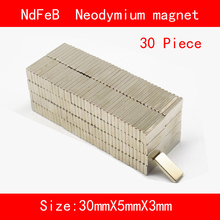 30PCS 20*5*5mm 20*10*2mm 30*5*3mm n35 Rare Earth strong permanent NdFeB Neodymium Magnet