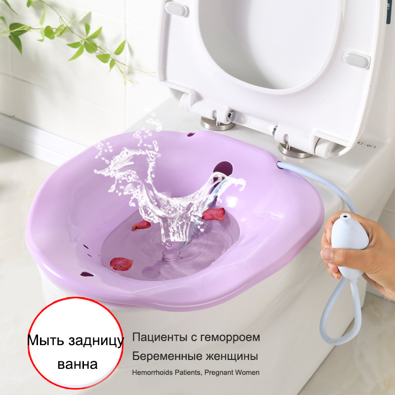 Sitz Bath Hip Bath Tub Flusher Bath Basin Fumigation Bathtub for Maternity Pregnant Women Hemorrhoids Patients Toilet Bathroom