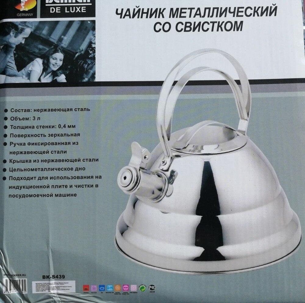 GRATIS VERZENDING Water ketel pot whistling SS #304 rvs gas/inductiekookplaat verdikking getoeter theepot 3 liter