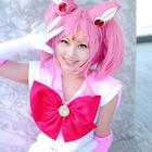 Sailor Moon Sailor C...
