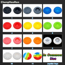 ChengHaoRan 2pcs Analog Controller Grip Cap Case Cover Skin For Sony PlayStation 4 PS4 PS3 Xbox One 360 Joystick(China)