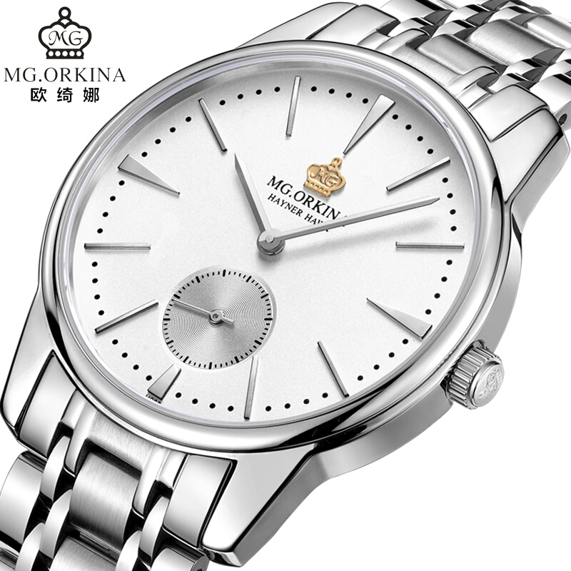 2018 Fashion Silver Stainless Steel Mens Quartz Watches White Dial Male Business Simple Clock Men Waterproof 30m Wristwatch Man wlisth stainless steel wrist watch men watches black dial silver belt fashion male quartz clock waterproof man simple now fd1382