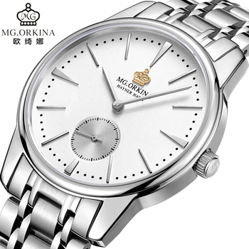 2018 Fashion Silver Stainless Steel Mens Quartz Watches White Dial Male Business Simple Clock Men Waterproof 30m Wristwatch Man