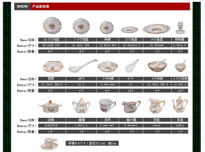 The dishes set ceramics tableware 70 skull bowl disc Chinese Korean wedding gifts household contracted HTB1