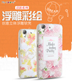 High Quality Soft TPU 3D Relief Painting Stereo Feeling Back Cover Case For Huawei Honor 5A Phone Bag Hot New Coque