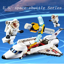 Space Series Space Shuttle 294PCs Building Block Boys Bricks Toy Tamiya Christmas Gift Jouet robotech Legoings Educational Toys(China)