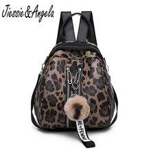 Купить с кэшбэком Jiessie&Angela Vintage Leopard Women Backpack  Leather Shoulder Bag For Teenage Girls Backpacks Female Multifunction Travel Bags
