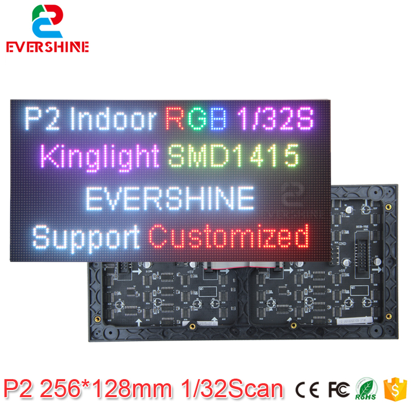 2019 Hot Small Pitch 2mm P2 Indoor SMD RGB 1 32 Scan 256x128mm 128x64pixels Full Color