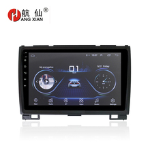HANG XIAN 9 Quadcore Android 8.1 Car radio stereo for Haval Hover Greatwall Great walL 2009-2012 car dvd player GPS navigation