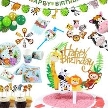 Cartoon Jungle Animal Theme Balloon Birthday Party Decorations Kids Disposable Tableware Decorative Supplies