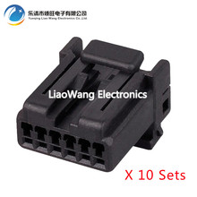 10 Sets 6 Pin Automotive Connectors Black Plastic with Terminals DJ7063Y-1.2-21 6P Connector
