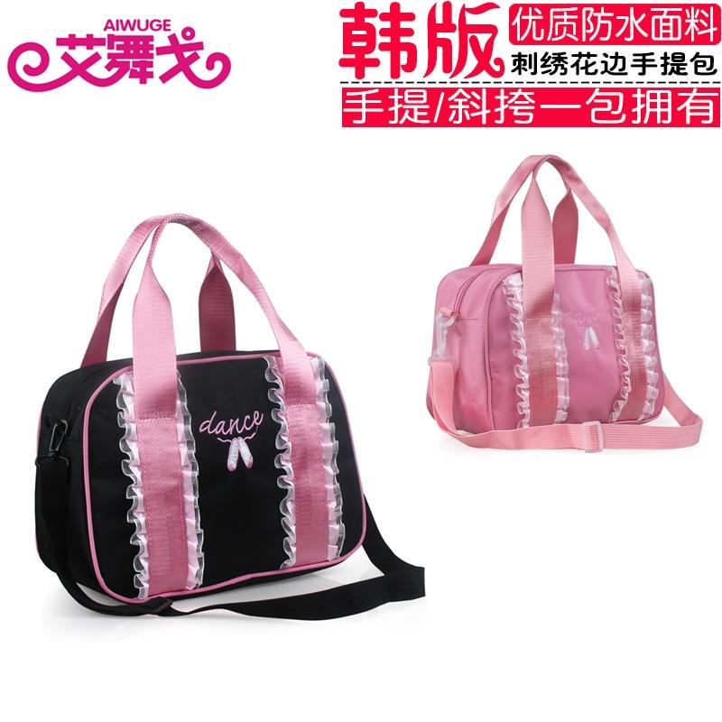 Dancerdog1231 Dance Backpacks Handbags Children S Bag Pink And Black Two Back Method Rain Backpack Free Shipping In Ballet From Novelty Special